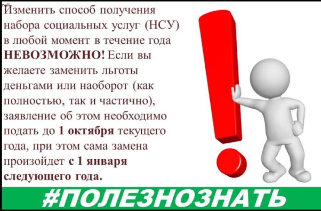 Пао сбербанк вклад пенсионный минимальная пенсия на украине 2016 году